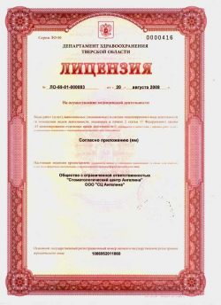 licenzya1b